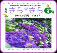 きらきら-6
