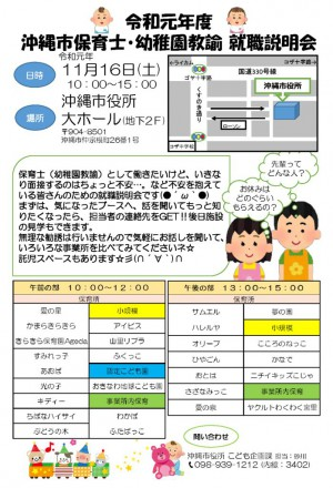 http://okihoiku.com/wp2/wp-content/uploads/2019/09/5426d8463e2864f8a0544692598f8f90.pdf