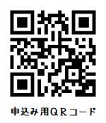 HP用QRコード